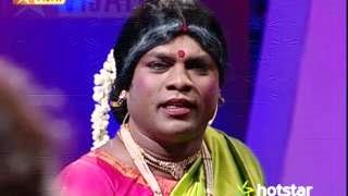 Siricha Pochi in Adhu Idhu Yedhu