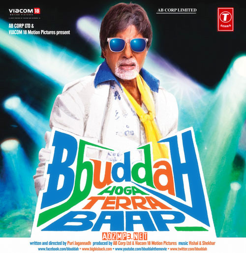 Amitabh Bachchan - Download Latest MP3 Songs Online: Play