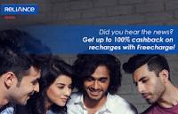 Freecharge : Get Reliance CDMA upto 100% Cashback upto Rs. 70 on Freecharge : BuyToEarn