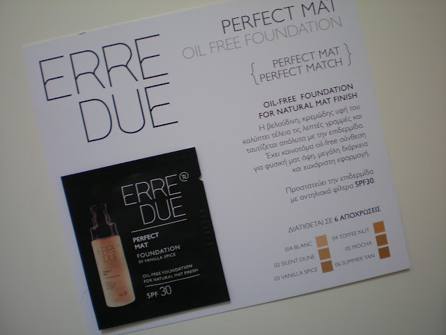 Erre Due Perfect Mat Oil Free Foundation