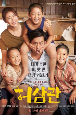 Chronicle of a Blood Merchant Subtitle Indonesia (2015)