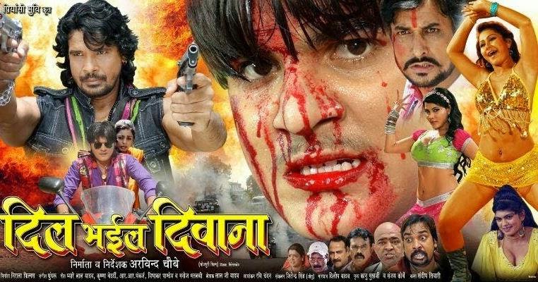 Bhojpuri hot songs 2016 बलमआ दल क बड़ छट balamua dil ka bada chota - 3 5