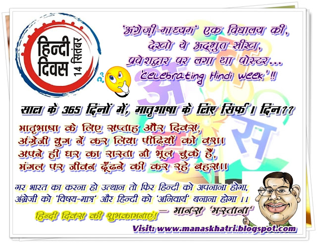 essay in hindi on meri maa Filed under: निबंध (essay) tagged with: essay on meri maa in hindi for class 3, essay on mother in hindi for class 7, maa ka mahatva in hindi.