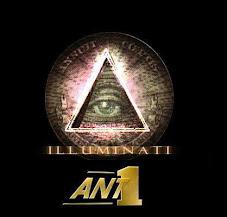 Αποκάλυψη: Αντ1 , το πρώτο illuminati κανάλι της χώρας! H Νέα τάξη πραγμάτων επίσημα και στην Ελλάδ