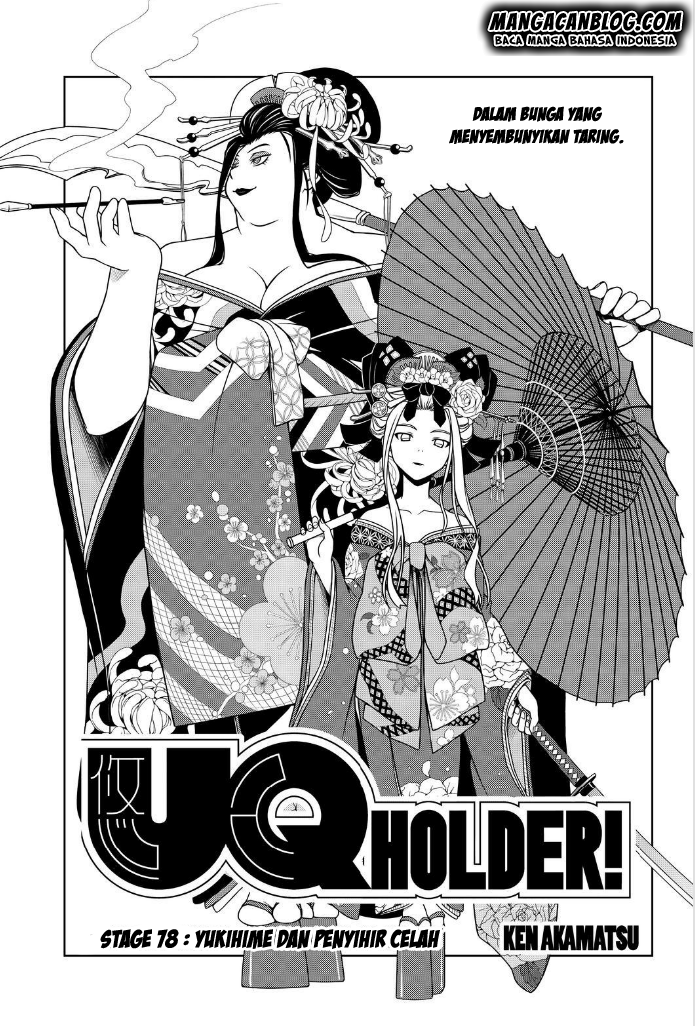 Komik uq holder 078 - yukuhime dan penyihir celah waktu 79 Indonesia uq holder 078 - yukuhime dan penyihir celah waktu Terbaru 1|Baca Manga Komik Indonesia