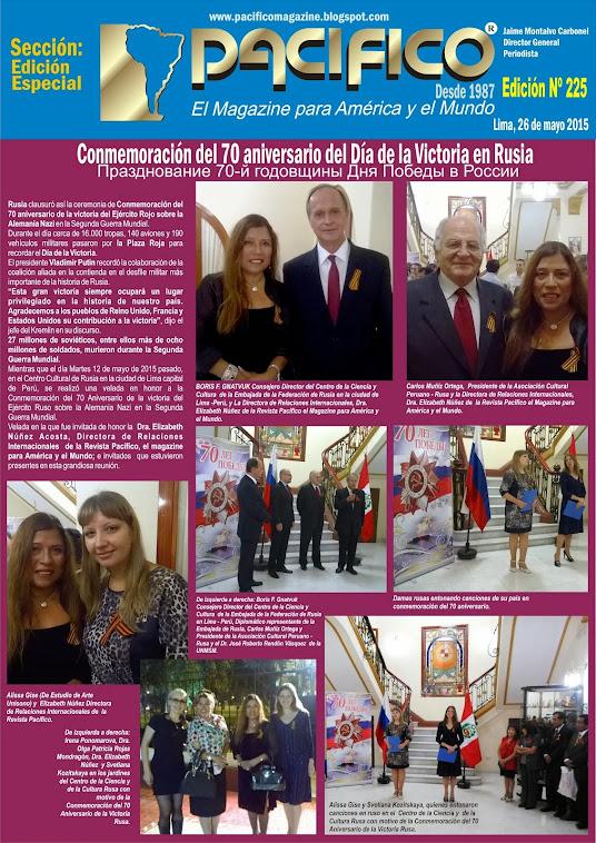 Revista Pacífico Nº 225 Edición Especial