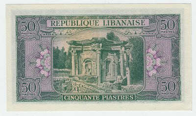 Lebanon money 50 piastres banknote Temple of Venus at Baalbek