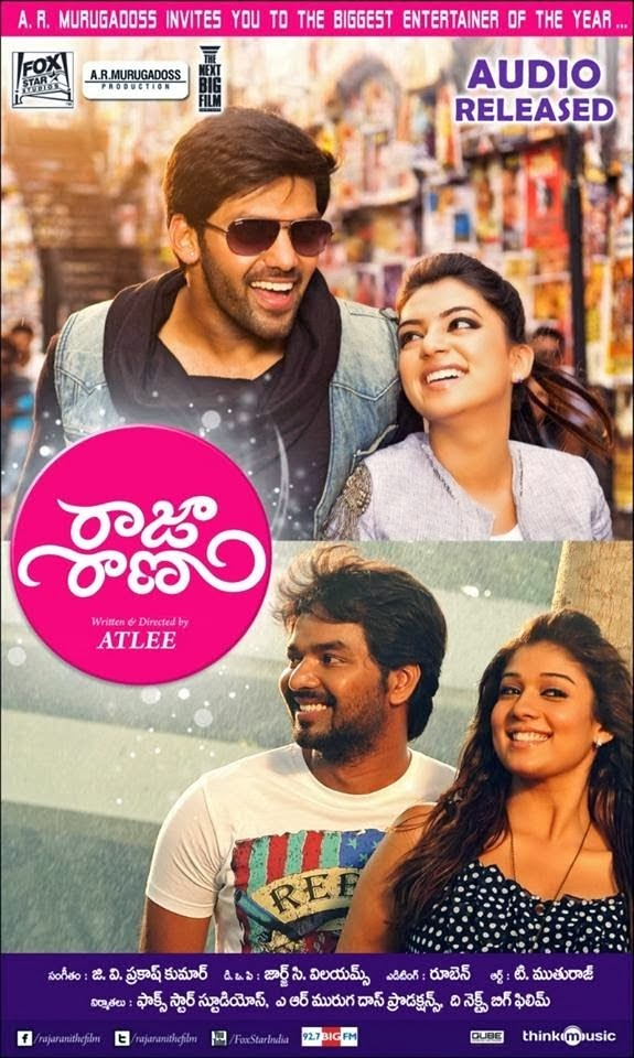 Watch Raja Rani (2014) Telugu HD DVDRip Full Movie Watch Online For Free Download