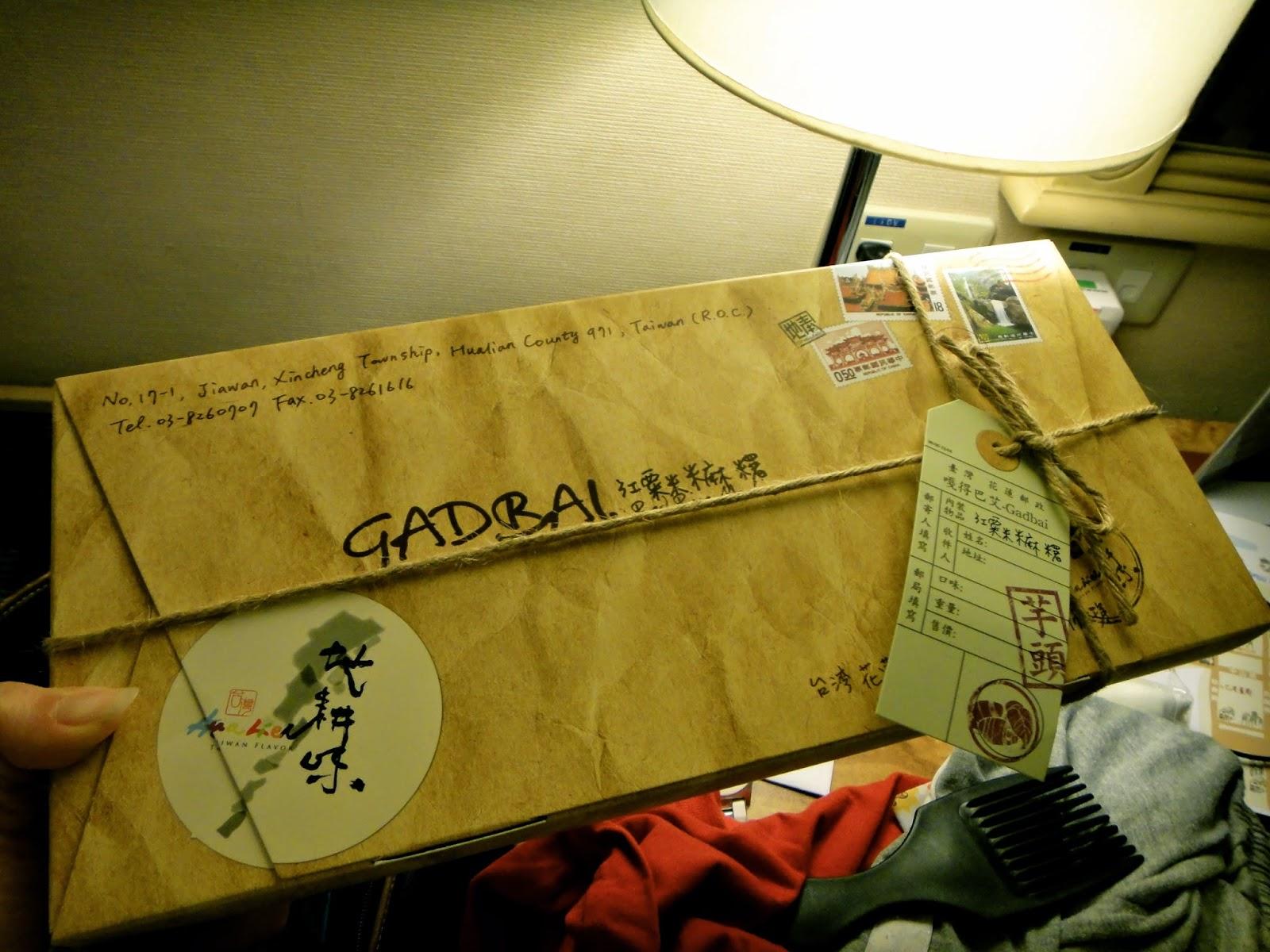 Taiwan Hualien Ebi Shrimp Package