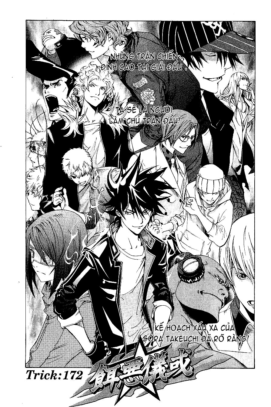 Air gear Chap 172