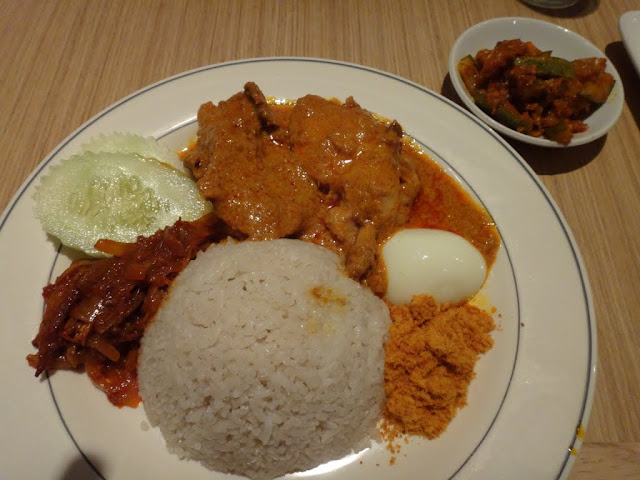 The most famous Malaysian dish, Nasi Lemak