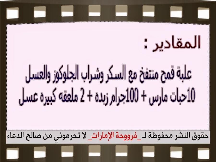 http://3.bp.blogspot.com/-CffX8QawHLA/VP2JD0txjQI/AAAAAAAAJRw/DnN1ZI2A038/s1600/3.jpg