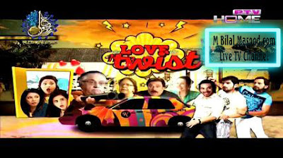 Love Mein Twist Episode 11 high quality 28th June 2015http://wwwbilallivetv.blogspot.com