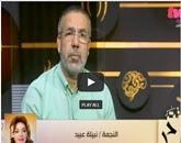 برنامج إنت حر مع مدحت العدل - حلقة يوم  الخميس 25-9-2014