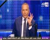 برنامج على مسئوليتى مع أحمد موسى - - الخميس 30-10-2014