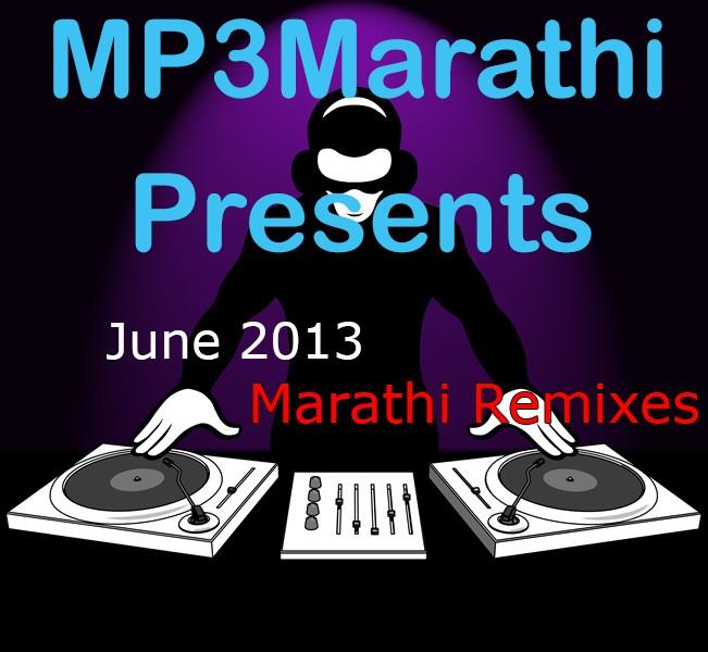 DJ Earworm - Music Mashups