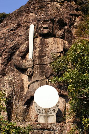 Relief statue of Fudo Myo, Kyushu.