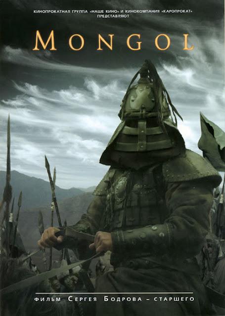 Mongol The Rise of Genghis Khan 2007 มองโกล กำเนิด เจงกิสข่า
