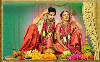 Kalyana Vaibhogame Movie New Stills