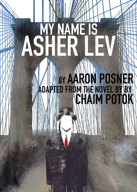 an analysis of the book my name is asher lev Free my name is asher lev naked lunch and animal farm - comparative analysis of my name is asher lev  in the book code name verity written by.