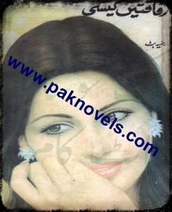 Rafaqtein Kaise by Razia Butt