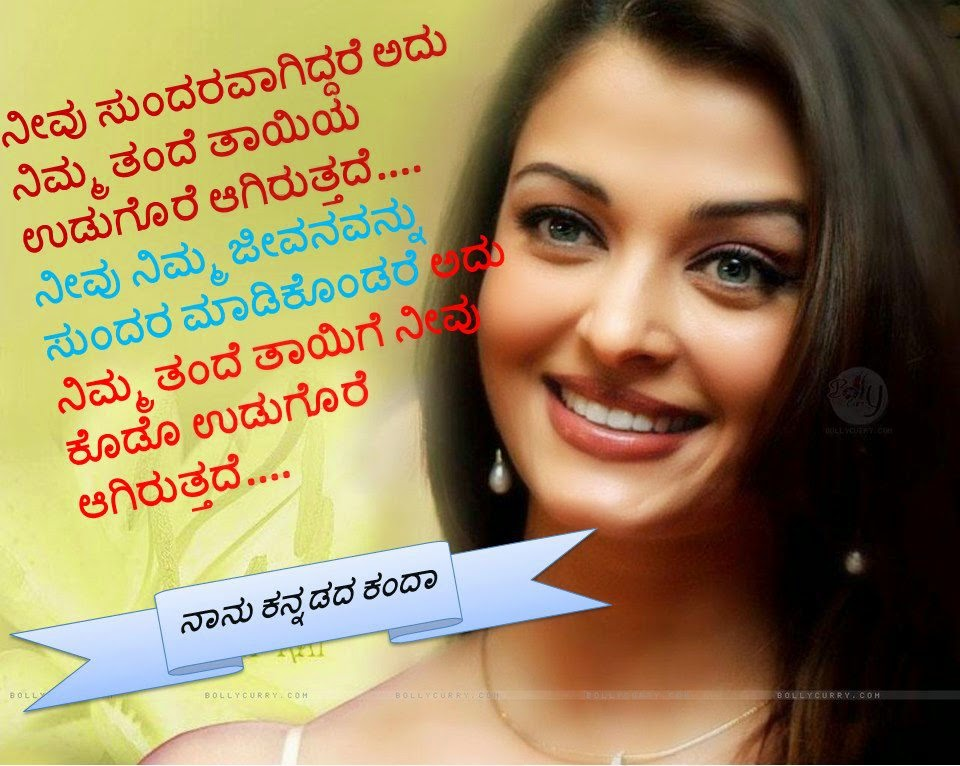 gallery valentines love letters in kannada