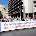 Νέο συλλαλητήριο της ΓΣΕΕ την Κυριακή 11/11/2012