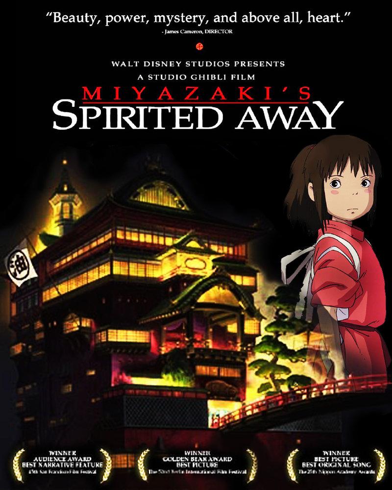 Spirited-Away-Poster
