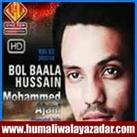 http://ishqehaider.blogspot.com/2013/11/muhammad-ajani-nohay-2014.html