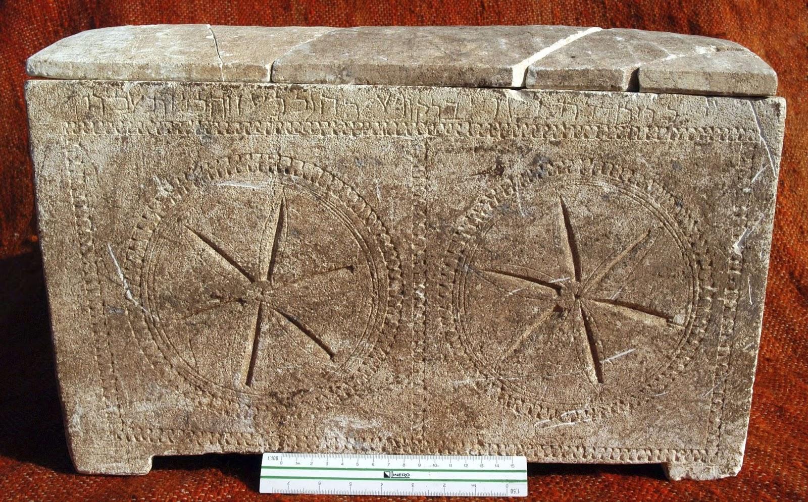 Ossuário contendo o nome de Caifás