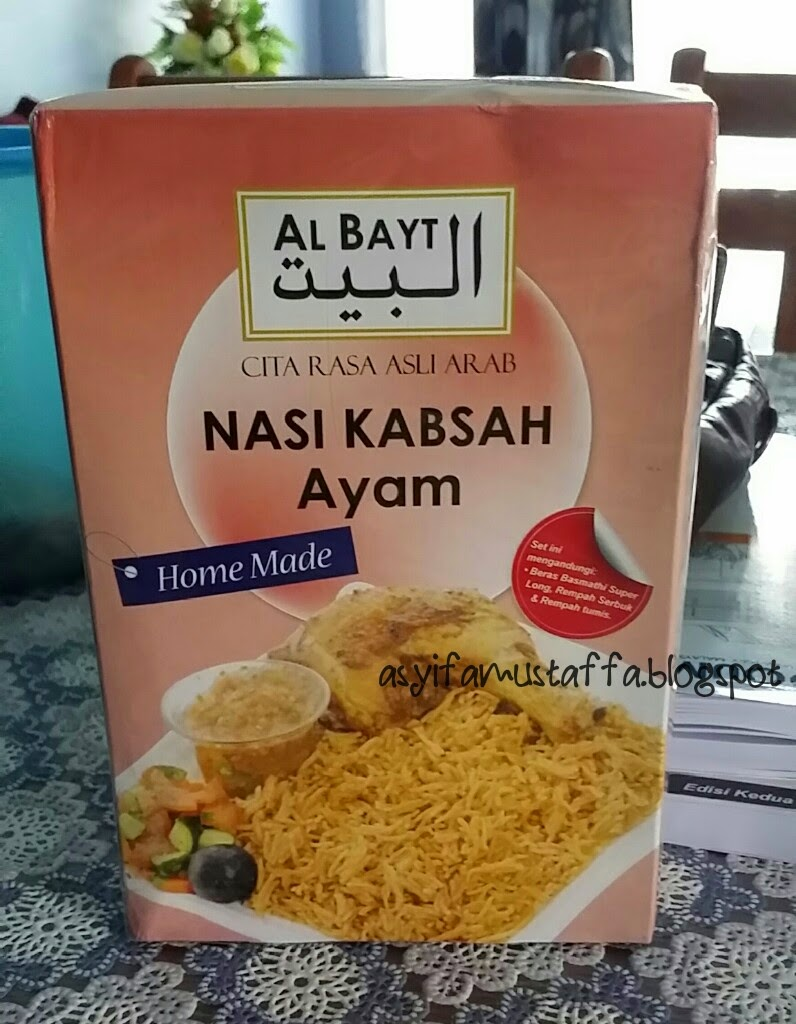 life is sweet: al baytt nasi arab homemade