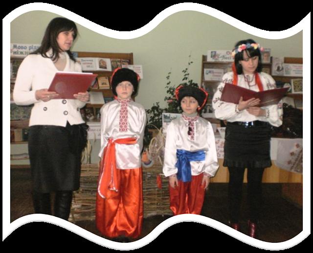 Серед ведучих заходу - колоритні козачата та україночка.