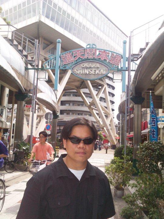 Japan Osaka Shinsekai