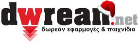 dwrean.net | Δωρεάν προγράμματα και παιχνίδια