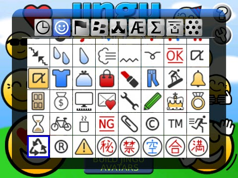 Download Jingu Smileys Premium 1.4.3   Android and Blackberry Apps and