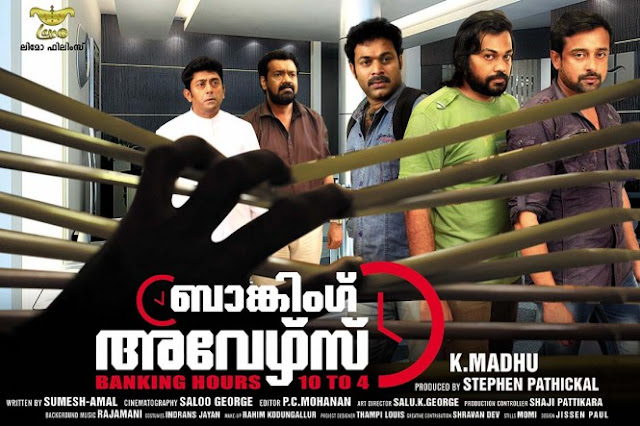 Banking Hours 10 to 4 - Malayalam Movie Poster