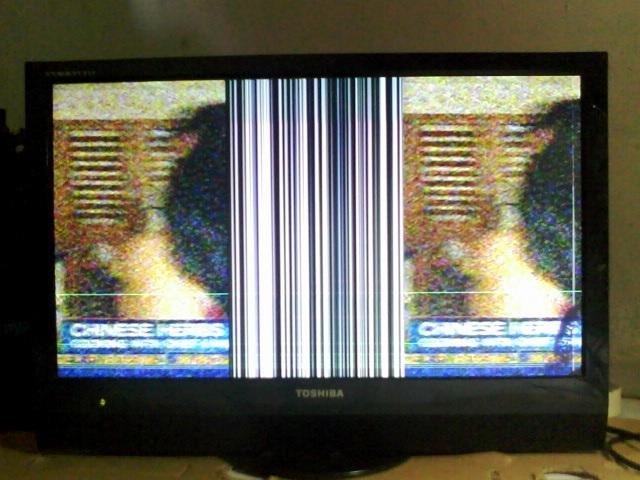 Service LCD Toshiba Power tv 19/24/32HV10E