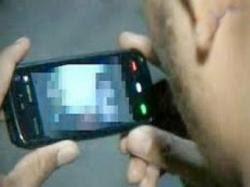 Video Mesum