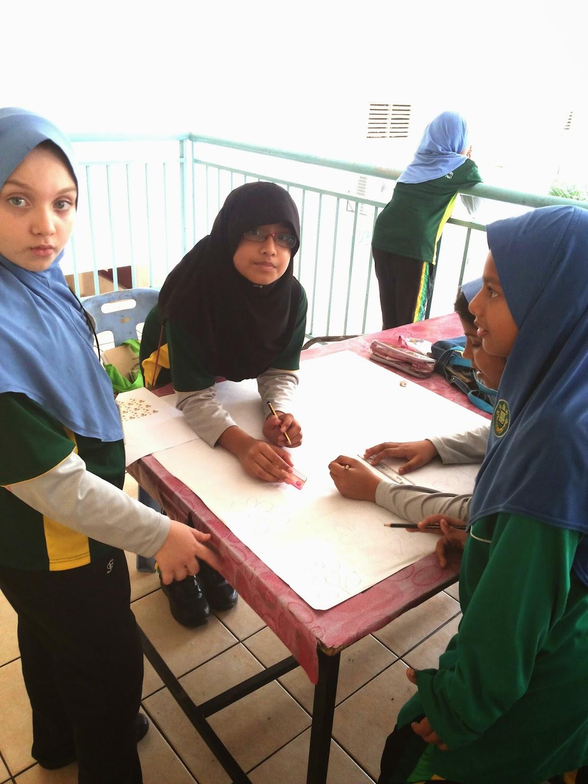 International Islamic School Malaysia (Primary)