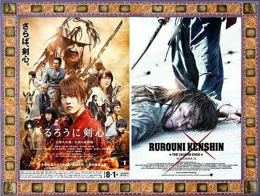 Rurouni Kenshin 2: Kyoto Inferno / The Legend Ends