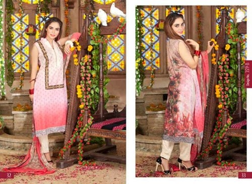 Rashid Festival Collection 2014