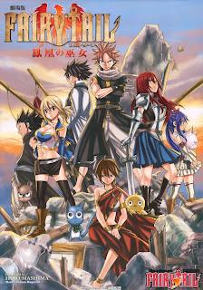 Fairy Tail: La Sacerdotisa del Fenix (2013)