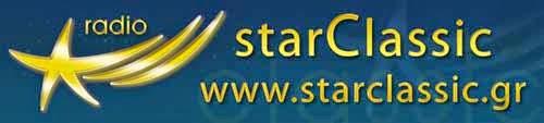 Ραδιόφωνο θεσσαλονίκη: StarWalkers Classic