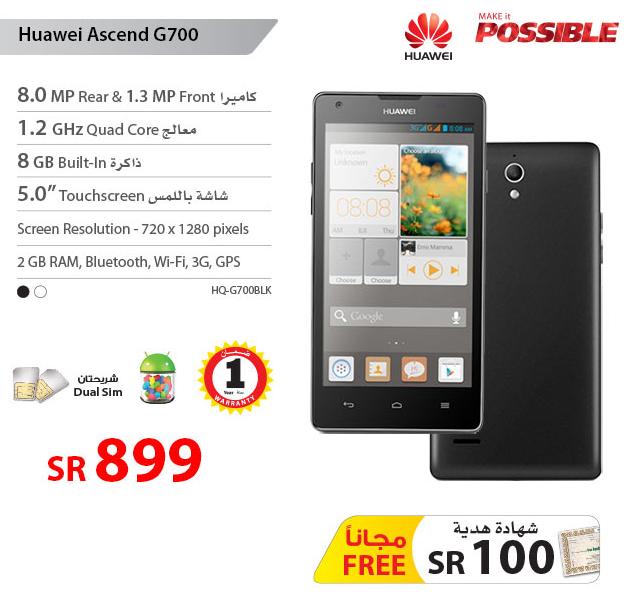 سعر جوال Huawei Ascend G700 فى اخر عروض جرير