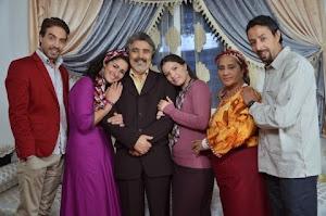 المسلسل المغربي دار الغزلان