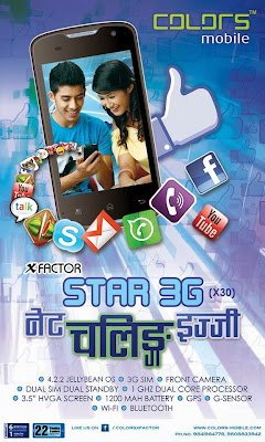 colors star 3G with price