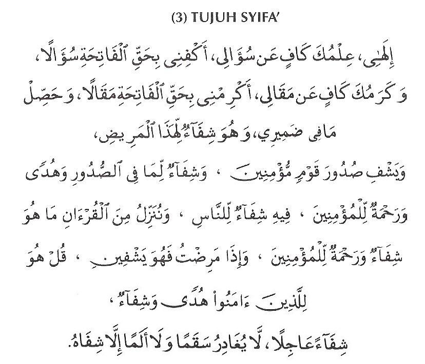 Darusysyifa Warrafahah Bacaan Asas 10 Kedua