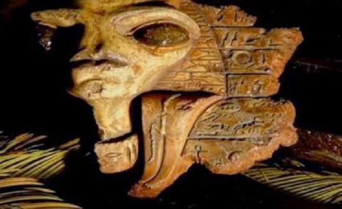 Εξωγήινα αιγυπτιακά αντικείμενα βρίσκονται κρυμμένα στο Μουσείο Ροκφέλερ