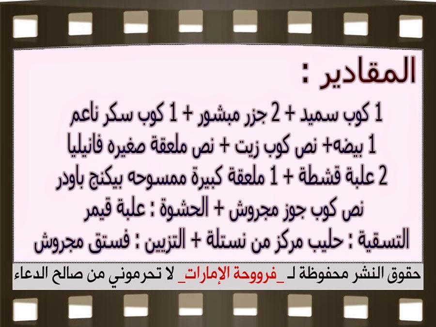 http://3.bp.blogspot.com/-CiHE1bPt2Ec/VQBVpCdjoBI/AAAAAAAAJiA/IioRE4CODGo/s1600/434t43t3.jpg