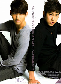 : : TVXQ_Cassiopeia : :